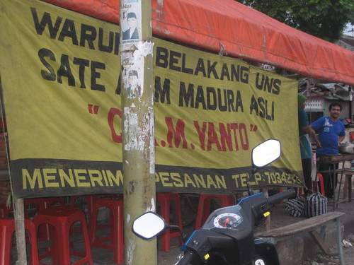 Sate Ayam Kampus Cak Yanto