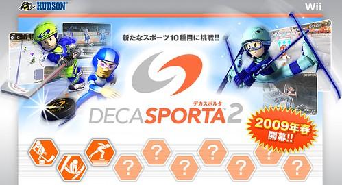 DS2 (1).jpg