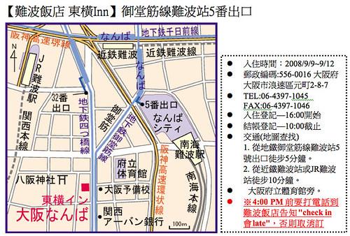 081217_05_東橫Inn