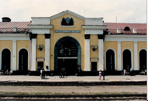 Manzhoulli Station