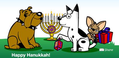Dogpile 2008 Chanukah Holidays
