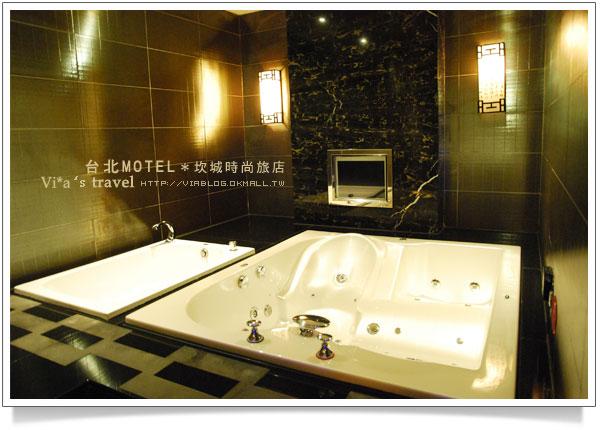 【台北汽車旅館】中和汽車旅館~坎城時尚旅店MOTEL