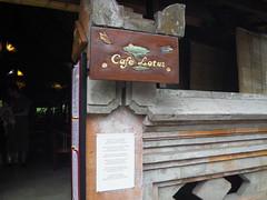 CAFE LOTUS蓮花餐廳