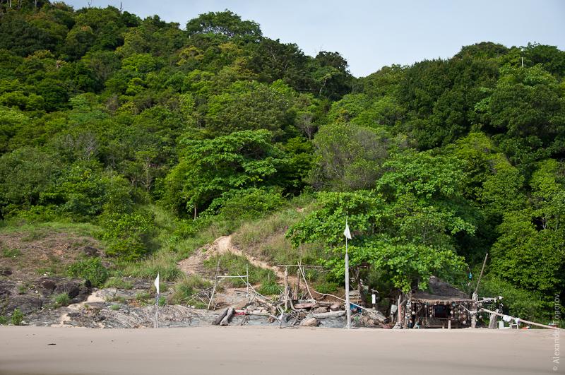 Ao Nuy Beach