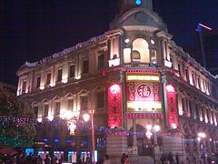 Macau_01.jpg (2 Tigers) Tags: macau macao