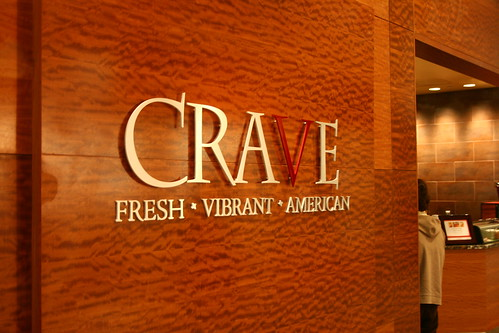 Mall entrance to Crave