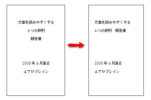 design-tips2