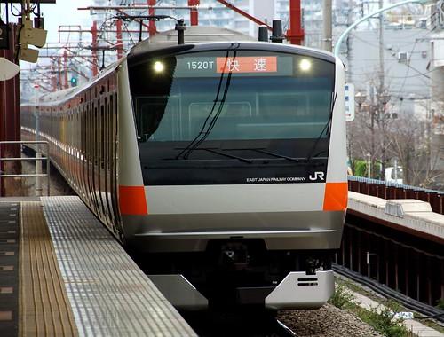 JR Chuo Line E233