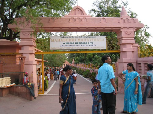 Entrance to Mahabodhi Temple