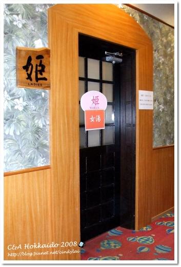 Hokkaido_0361