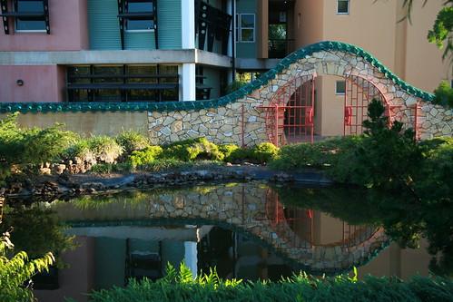 Chinese Gardens at Charles Darwin University
