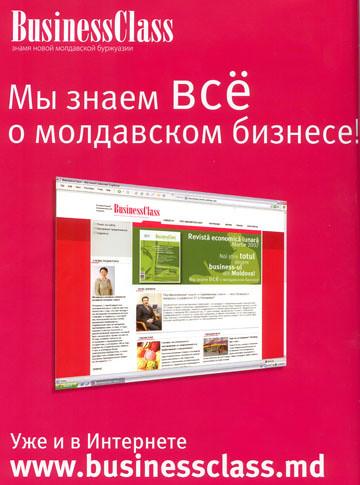 BusinessClass (a doua copertă)