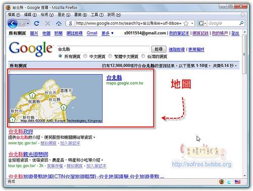 搜尋結果台北縣-地圖