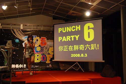 Punch Party 6_003.JPG