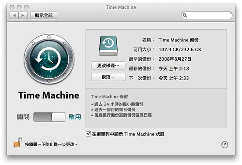 Time Machine-2.jpg