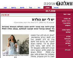 Walla! Fashion Jul 08 Part 1 - PIOO PIOO press (PIOO PIOO) Tags: birthday fashion israel telaviv clothing forsale models style clothes collection bauer jul press 2008 catalogue mor fashiondesign walla garment piupiu eveningdress    pioo  pioopioo morbauer