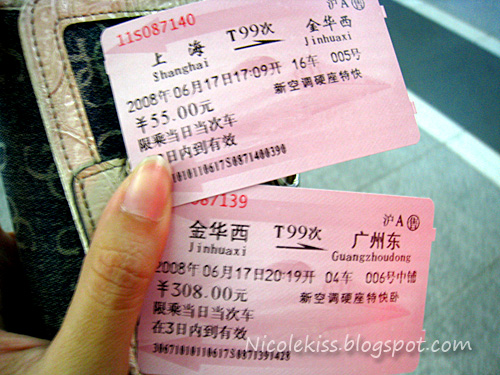 shanghai to guangzhou tickets