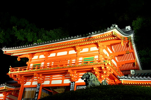Yasaka Shrine - Kyoto