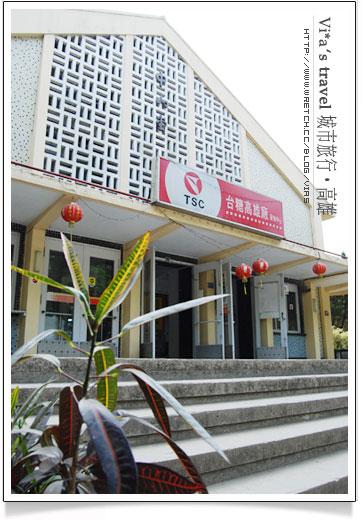 【高雄捷運旅遊】高捷一日遊~橋頭糖廠藝術村吃冰趣