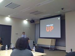 ニコン UP ブロガーミーティング