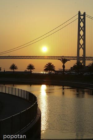 ゆうぐれ sunset