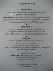 The Linux Café Story