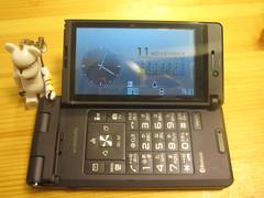 P906i TV Mode