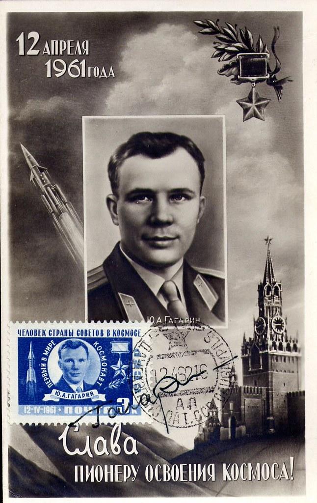 Youri Gagarine - Page 4 3095256014_61c57a9283_b