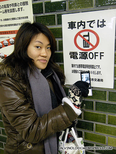 You are not allow to use your mobile phone in the trains