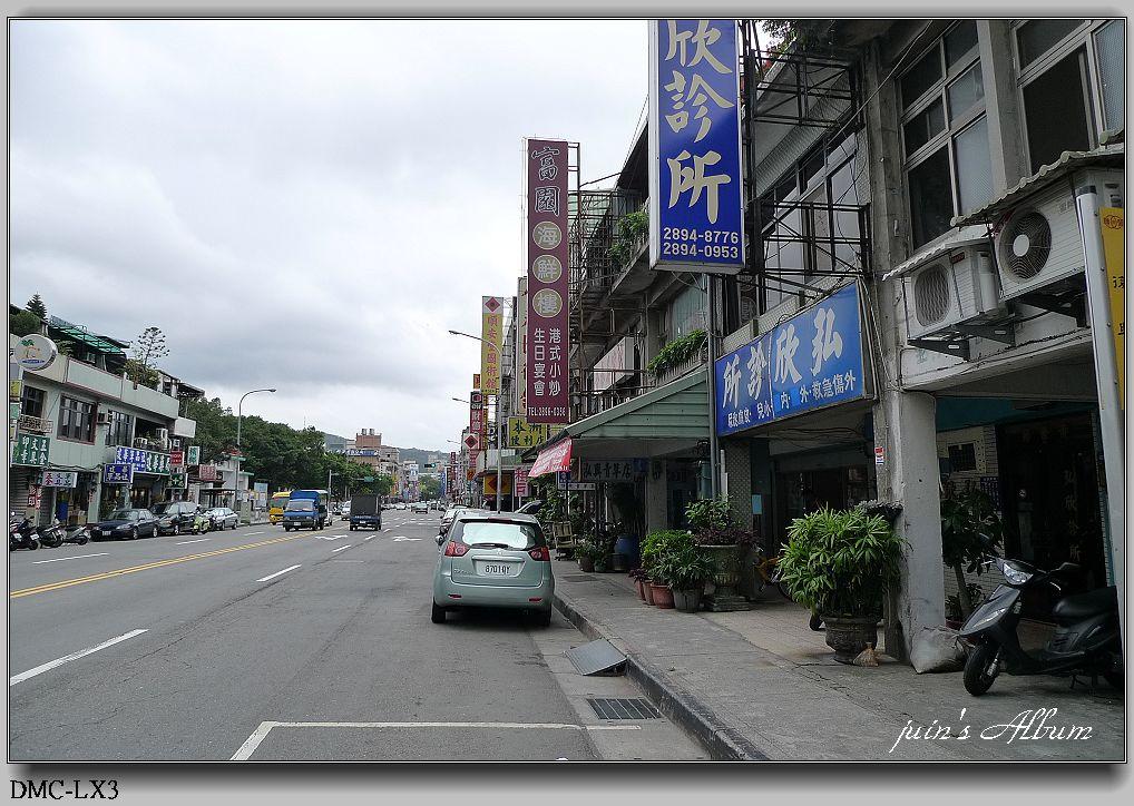 [台北]復興崗-富園海鮮樓
