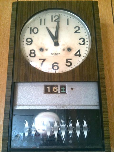 丸子さんの時計