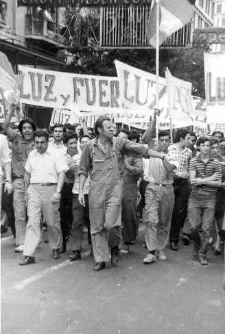 Dans les rues de Cordoba. 1969