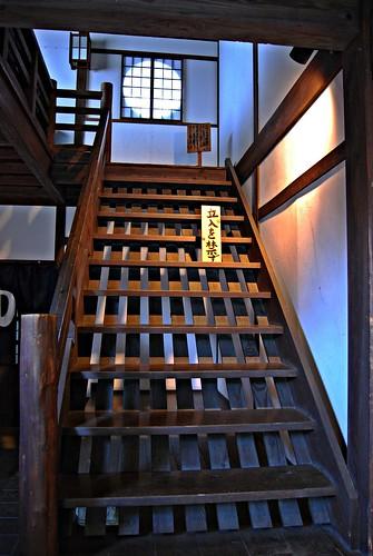 「日光江戸村」 Hatago Inn