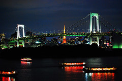 Tokyo Rainbow Bridge (an.yonghua) Tags: city trip travel people japan night wow tokyo amazing weekend scene tokyotower  odaiba  2008    tokyobay rainbowbridge  55200mm 5photosaday  colorphotoaward nikond40x