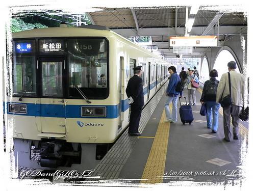 Japan_day2_006