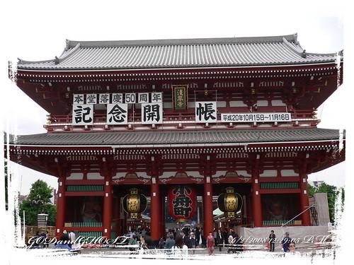 japn_day5_008