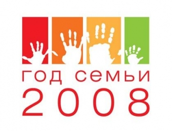 2659822852 36220ecf70 o Wheres the Buzz: Russia celebrates the day of family, love & loyalty