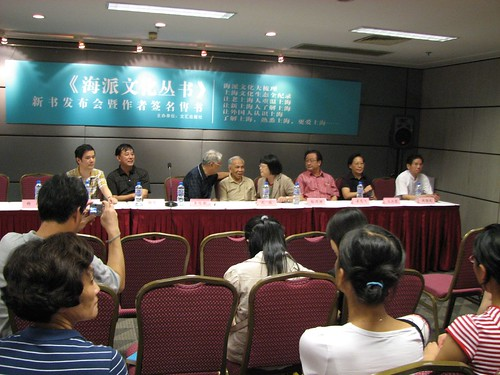 Panel of Shanghai experts