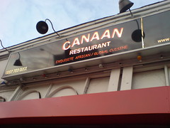 Picture of Canaan Restaurant, SE5 0HB