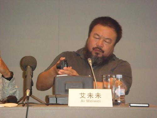 Ai Weiwei @ 798 Beijing