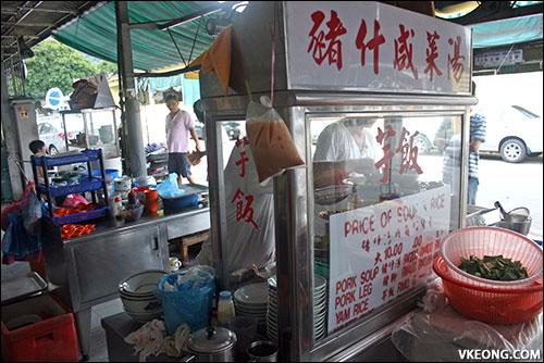 yam rice stall