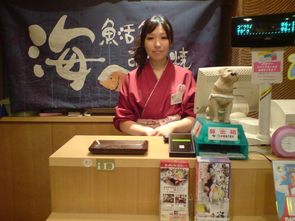 Kết quả hình ảnh cho japan money tray