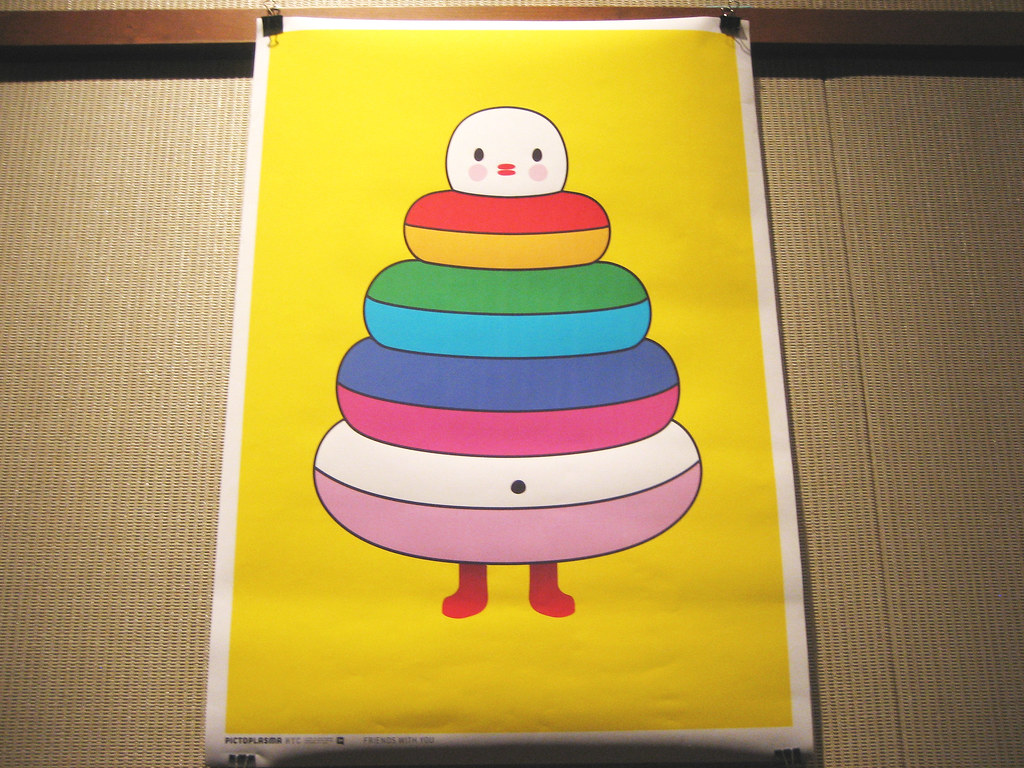 Friends with You Pictoplasma Poster