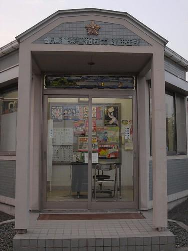 R0021468