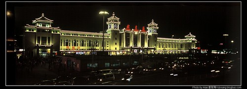 Beijing railway station at night