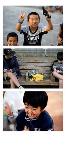 Danchi Kids