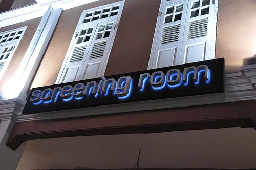 Screening Room signboard