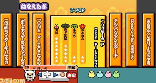 taiko-drum-master (7).jpg