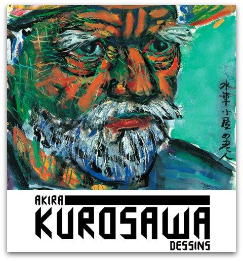 Akira Kurosawa - Petit Palais dans EXPOSITIONS 2957201571_d09d15d948_o