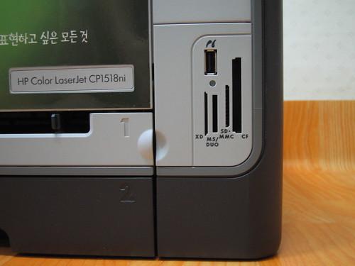 HP1518ni 메모리카드 슬롯